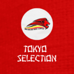 Red Lions – Olympische selection aangekondigd!