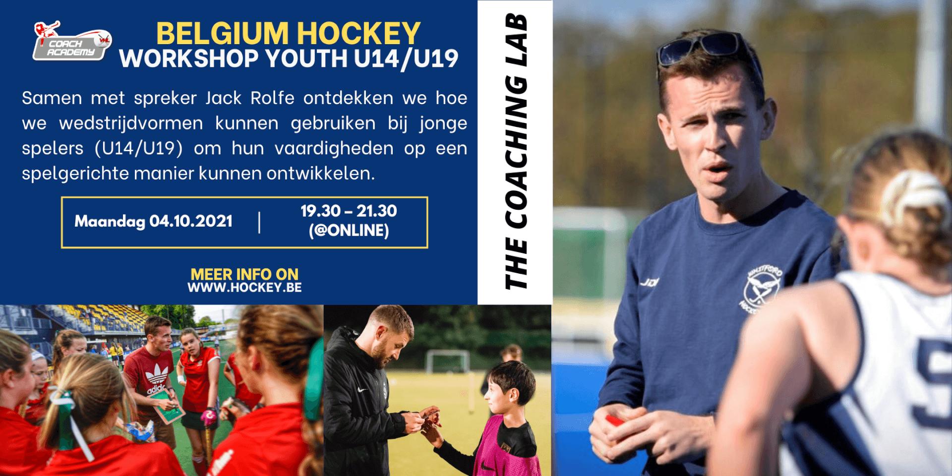 Belgium Hockey Workshop Youth U7U12(2)